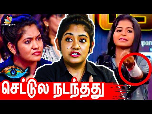 Vanitha' வை சத்தம்போட்டு எதிர்த்தோம்! : Shruthi On Bigg Boss 3 Tamil Sets | Madhumitha | Vani Rani
