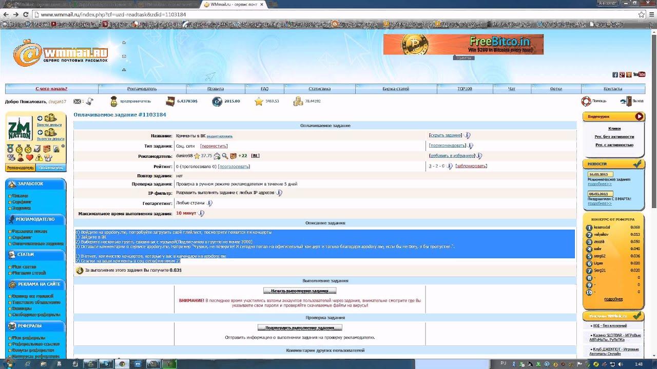 Заработок на вводе капчи в гривнах vktarget заработок в интернете