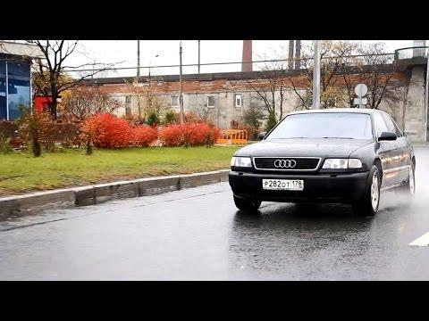 Audi A8 ... А вдруг повезет в этот раз?