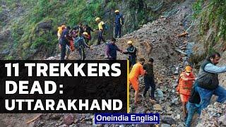 Uttarakhand: 11 trekkers dead, IAF leads massive rescue operation | Oneindia News