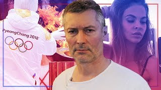 Расследование Навального. Олимпиада 2018. Съёмка в Ералаше | Ройзман