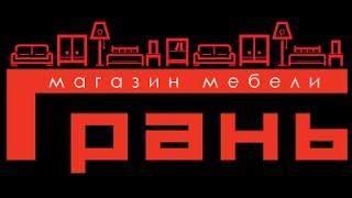 Качественная Мебель под заказ от производителя от фабрики со склада Одесса недорого(, 2014-09-18T11:28:47.000Z)
