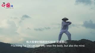 Tai Chi is emerging as a preferred workout across the world