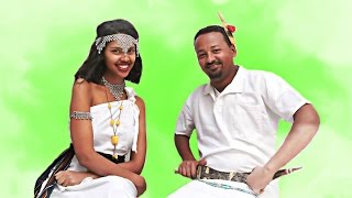 Adam Harun - Shaggaa Martuu ሻጋ ማርቱ (Oromiffa)