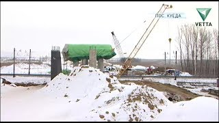 В Пермском крае идет строительство обхода поселка Куеда