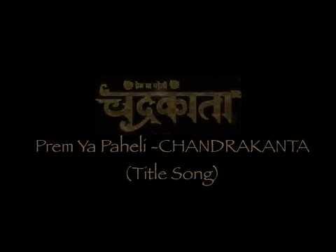 Chandrakanta Full Title Song