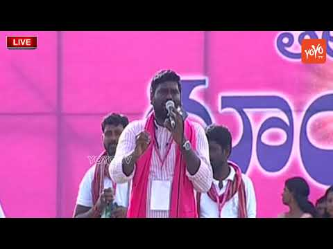 Folk Singer Sai Chand Songs on KCR Schemes   Latest Telangana Folk Songs   YOYO TV Channel