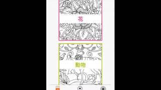 【大人の塗り絵】無雪微能VSシンプ~センスが有るか無いかの塗り絵対決~【第1回戦】