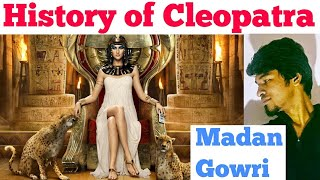 History of Cleopatra | Tamil | Madan Gowri | MG