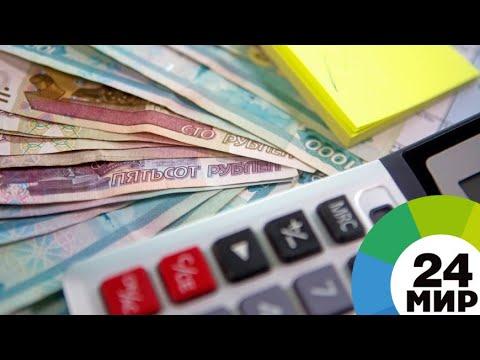 Льготные кредиты для многодетных семей в сбербанке
