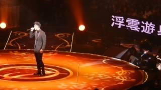 22/07/2017 Fred Cheng鄭俊弘@【歌詞大師盧國沾作品演唱會】演繹《天蠶變》(原唱 : 關正傑)