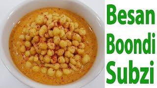 Boondi Subzi Recipe Paryushana Special Besan Boondi Curry Recipe बूंदी की सब्ज़ी
