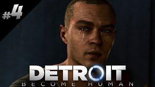 Detroit: Become Human PL #04 - DRAMA RODZINNA!