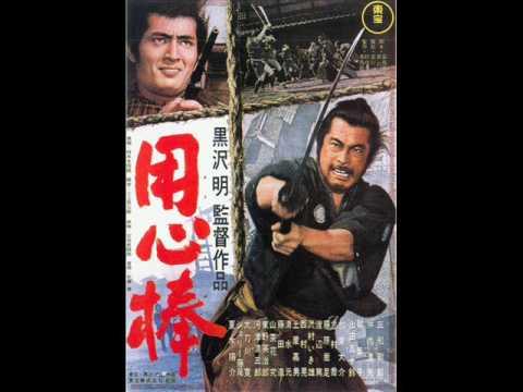 Las 20 mejores películas samuráis de la historia [Ranking] from YouTube · Duration:  3 minutes
