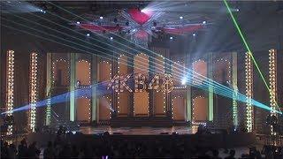 チームサプライズ スペシャルライブムービー / AKB48[公式] AKB48 検索動画 45