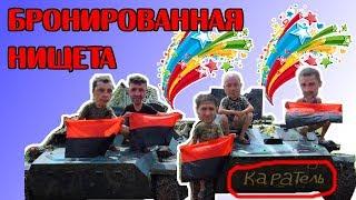 Перспективы наступления ВСУ на Донбасс