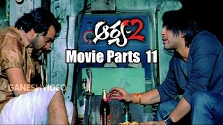 Video Arya 2 Movie Parts 11/14 || Allu Arjun, Kajal Aggarwal, Navdeep || Ganesh Videos download MP3, 3GP, MP4, WEBM, AVI, FLV Agustus 2018
