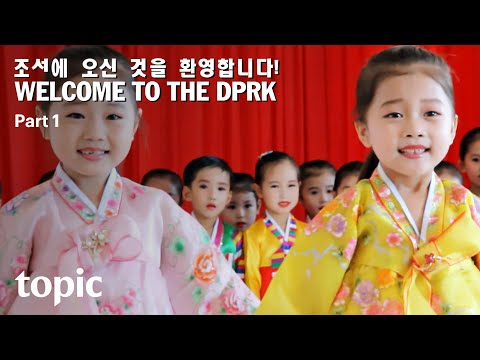 Welcome To The DPRK   Part 1
