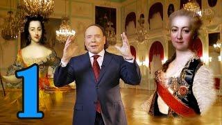 Эдвард Радзинский. Царство женщин. ЧАСТЬ 1 (2017) HD