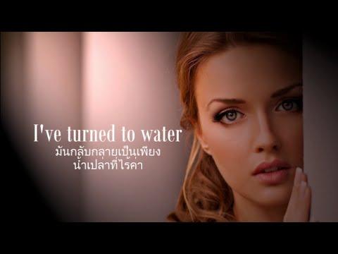 เพลงสากลแปลไทย #120# It must have been love - Roxette (Lyrics & Thaisub)♪♫♫ ♥
