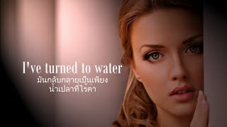 Baixar เพลงสากลแปลไทย #120# It must have been love - Roxette (Lyrics & Thaisub)♪♫♫ ♥