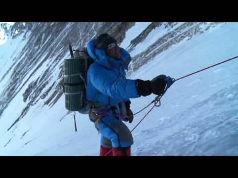 "FIRST ASCENT: Ed Viesturs ""The Art Of Mountaineering"""