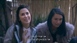הריב של האיט גירלז - חדשות הבידור