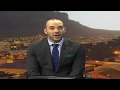 The growth of South Africa's hedge fund market