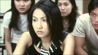 HK Ghost 1999
