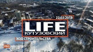 видео ЖК «Царская площадь» - официальный сайт, цены на квартиры, отзывы о жилом комплексе, сроки сдачи