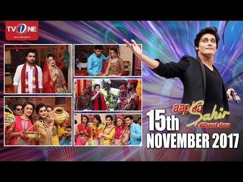 Aap Ka Sahir - Morning Show - 15th November 2017 - Full HD - TV One