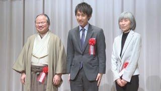 「今までどおりの歩みで」 芥川、直木賞贈呈式