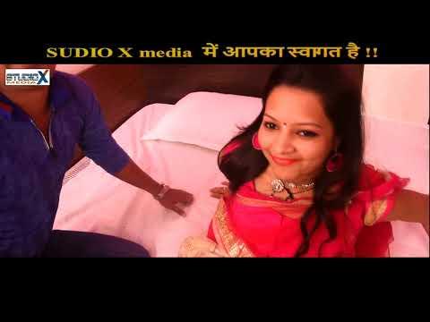 AAHI RE MAI (आही रे माई ) Bhojpuri hot SONG
