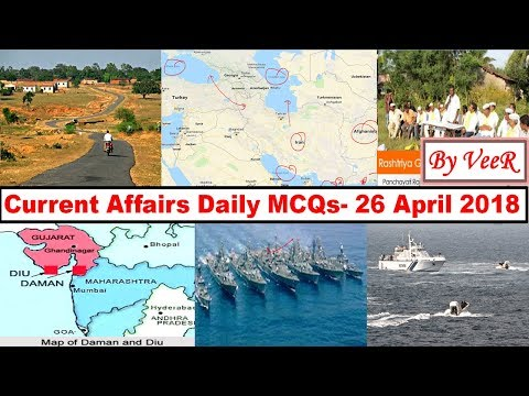 Current Affairs Daily MCQs - 26 April 2018 - The Hindu, PIB - UPSC/IAS/SSC/IBPS Preparation By VeeR