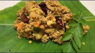 Koottu Curry | Kootu Curry | Kerala Sadya Kootu Curry | Koottu Curry Recipe#