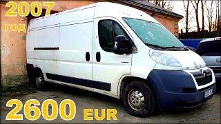 Ситроен Джампер 2007 г. в.  2600 евро.
