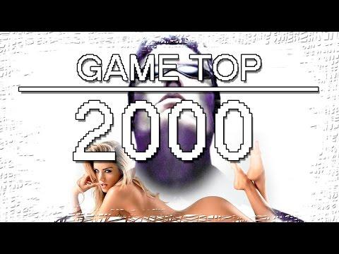 GAME TOP - 2000 год. Лучшие игры по версии HighLevel.
