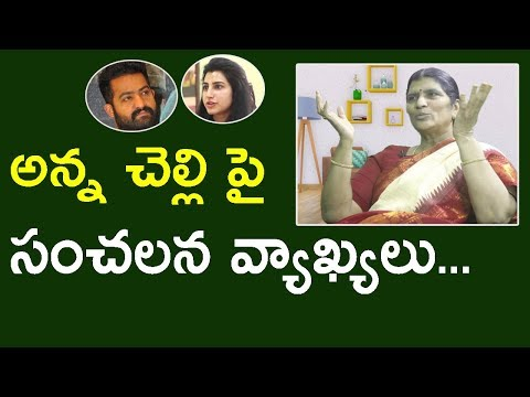 Lakshmi Parvathi Sensational Comments on Jr NTR And Nara Brahmani |  Exclusive Interview