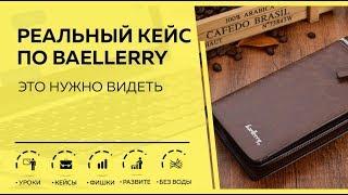видео Копия наручных часов Ulysse Nardin - отзывы реальных покупателей