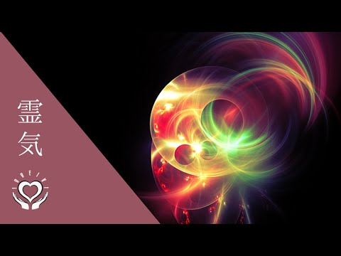 Reiki to Strengthen the Immune System | Energy Healing