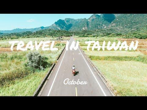 【台湾旅拍vlog】Taiwan Travel Video   美沿海之路 骑向太平洋,用镜头记录一部旅行MV/ SONY A7m3+Mavic Air+Gopro5拍摄