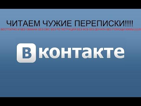 Рассылка сообщений по Авито, реклама на досках объявлений