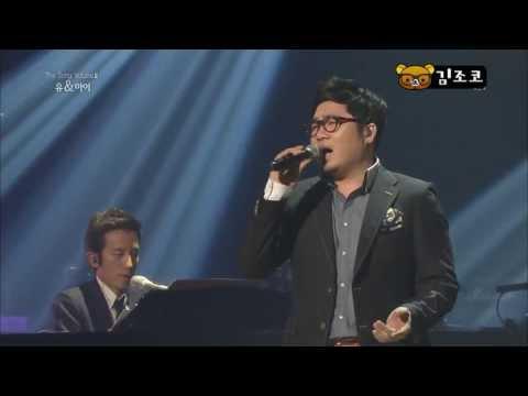 김조한 - 이 밤의 끝을 잡고 (130426 스커lㅊl북)
