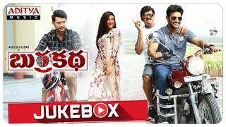 Burra Katha Full Songs Jukebox || Aadi, Mishti Chakraborthy, Naira Shah |Diamond Ratnababu