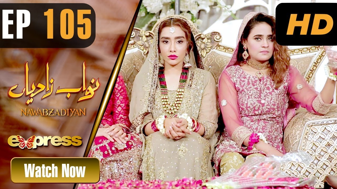 Nawabzadiyan - Episode 105 Express TV Aug 8, 2019