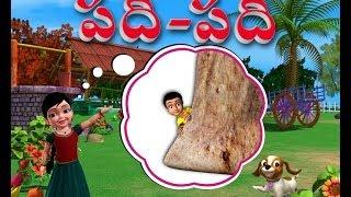 Padhi Padhi - Chinnu Telugu Rhyme 3D Animated