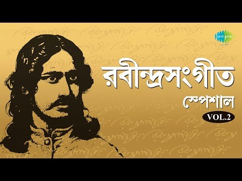Weekend Classics Radio Show | Rabindrasangeet Vol - 2 Bengali Special | Hd Songs Jukebox