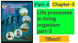 Part-4 of life processes in living organism part-2 new syllabus science class 10th multiple&budding.