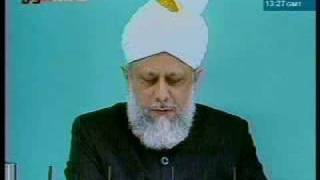 Islam - Friday Sermon - March 21, 2008 - Part 3 of 6