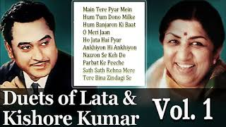 Duets Of Lata & Kishore Kumar Vol. 1 || Evergreen Romantic Songs || Audio Jukebox